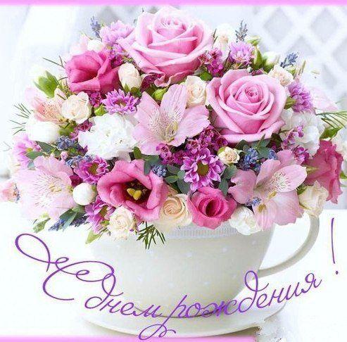 с днем рождения желаю здоровья у вас хорошие семья