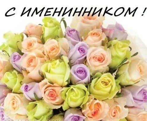 Поздравления с днём рождения маме именинника